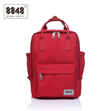 Fashion Backpack Teenager Girl's School Bag Pattern 8848 Brand Backpacks Soft Handle 10 L Capacity Preppy Style Casual S15008-5 стоимость