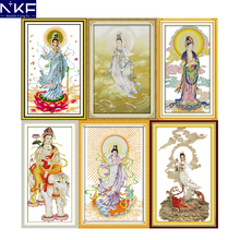 NKF Guanyin Stamped Cross Stitch Religions Embroidery Kits 1