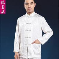 Chinese traditional men shirt Long sleeve Silk blouse Traditional chinese mandarin China collar Kung fu