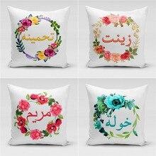 Liviorap Customized  EID Mubarak Cushion Cover Ramadan Decor Pillow Home Decoration Cushions Throw Pillowcase