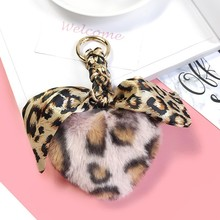 6cm leopard heart pompom keychain good gift for girl friend pants chain iron fluffy keyrings bangtan pretty key accessories