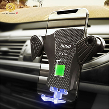 Vehicle Gravity Auto-Induction Charger Automatic Qui -Fireless  Wireless for the iPhone X 8 plus Samsung S9 S8