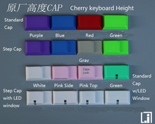 mechanical keyboard PBT Step Capslk with LED window lighting translucent keycap original Cherry keyboard height OEM CAP