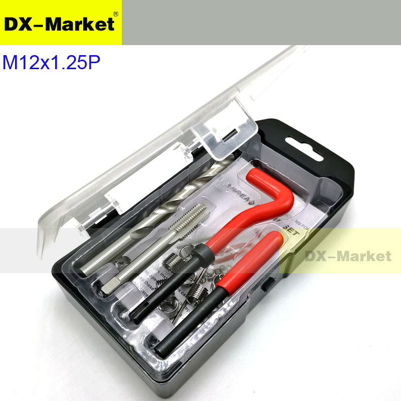 m12*1.25p Thread Repair Set , Fine thread insert Kit Damaged Thread Repair Kit цена