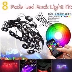 8 стручки LED свет рок RGB Цвет Сменные Bluetooth Управление Музыка Flash offroad