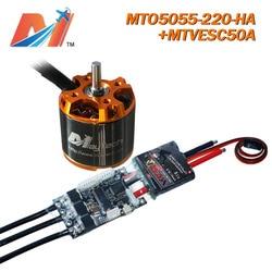 Maytech 5055 220kv longboard motor and  SuperEsc based on vesc for e-skateboard(2pcs 10% off)