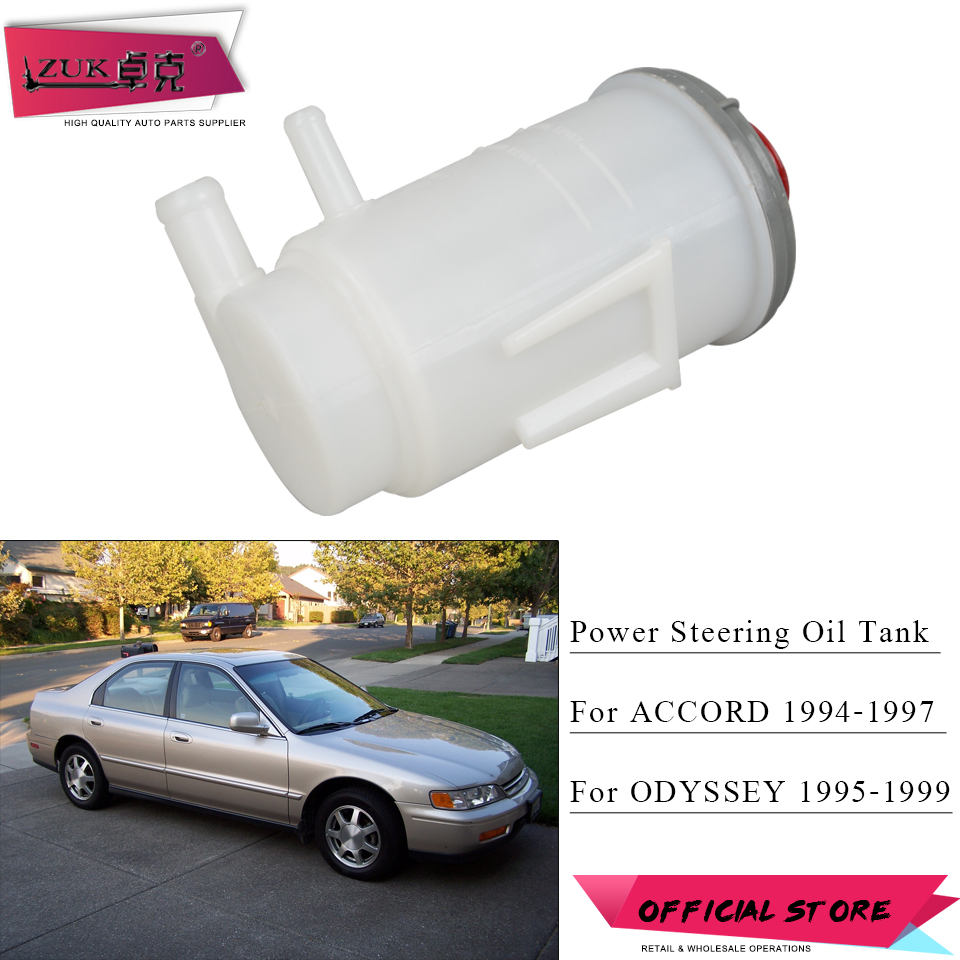 hight resolution of zuk power steering pump fluid reservoir bottle oil tank oiler for honda accord 1994 1997 cd4 cd5 ce6 odyssey 1995 1999 ra1 ra3