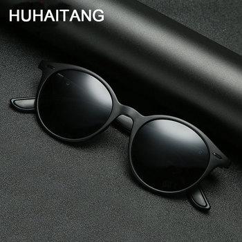 HUHAITANG Outdoor Polarized Men Sunglasses Luxury Round Rivet Women Sun Glasses Mens Brand Designer Driving Sunglass For Womens 1