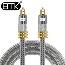 EMK PS4 Digital SPDIF Fiber Optical Toslink to toslink Audio Cable OD8.0