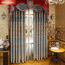 Home Custom Made Luxury Embroidered Valance Decoration Blackout Curtain For living Room Bedroom Window Treatment Drapes Tulle