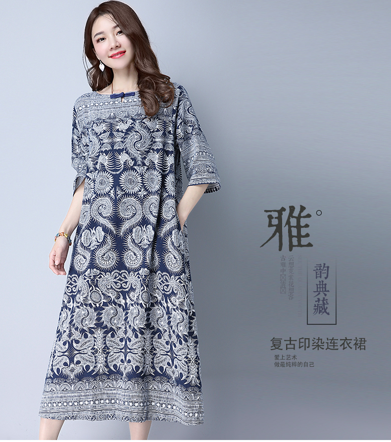 Spring long section Cotton padded clothes China Outwear Jacket fashion Chinese retro folk style blue white cashmere Cotton coat in Sets from Novelty Special Use