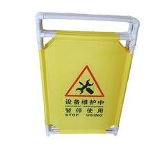 Белый Пластик с ручкой пользовательские открытый Крытый складной Лифт барьер \ обслуживание оборудования складной Предупреждение барьер A5