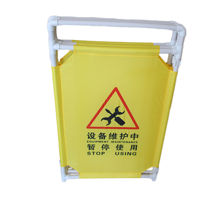 White Plastic With Handle Custom Outdoor Indoor Foldable Lift Elevator Barrier\Equipment Maintenance Foldable Warning Barrier A5