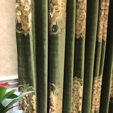 Lüks Nakış Kadife Euro Derin Yeşil Perdelik Perde Panelleri Kumaş Döşemelik Kumaş 280 cm Geniş Raylı roaded tarafından Satmak tekrar