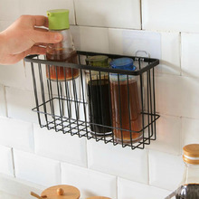 BF040 Kitchen ware basket simplified stowage rack bath storage 26.2*14.6*7.6cm