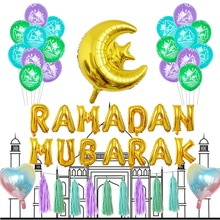 RAMADAN MUBARAK Balloons foil decoratio Decor Ball Supplies Eid Mubarak Banners  Bairam Ramadan Decorations