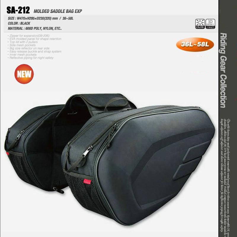 Motorcycle Sa212 Saddle Bags Motorbike Oxford Side Helmet tool bag waterproof Rain cover Riding Travel Bags кофры komine