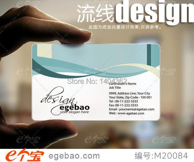 Plastic bussiness card one sided printing business cards visit card plastic bussiness card one sided printing business cards visit card printing clear transparent pvc business card no2131 in business cards from office colourmoves