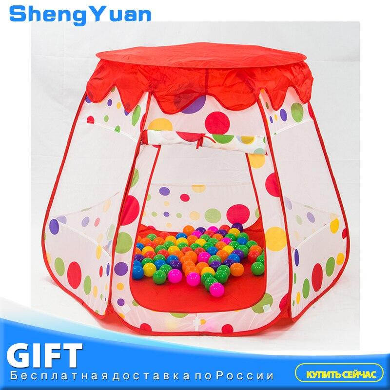 Children Kids Baby Ocean Ball Tent Ball Pool Pit Playhouse Playhut Pop up Tent Indoor Outdoor Xmas Christmas Gift 985-Q36