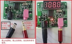 Image 3 - DSP FM Technology FM Radio Transmitter Module Digital LED display FM frequency 65MHz 125MHz For Wireless Audio Sound 12V 24V