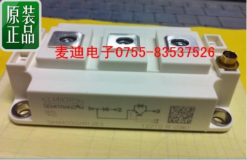 .SKM400GAR125D SKM400GAL125D New Original Stock