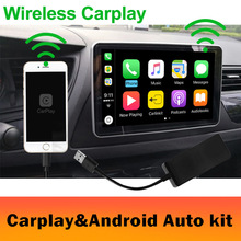 USB Wireless Carplay Dongle For IOS Phone in Android Car Multimedia Player Connect by Support Touch/Voice Control