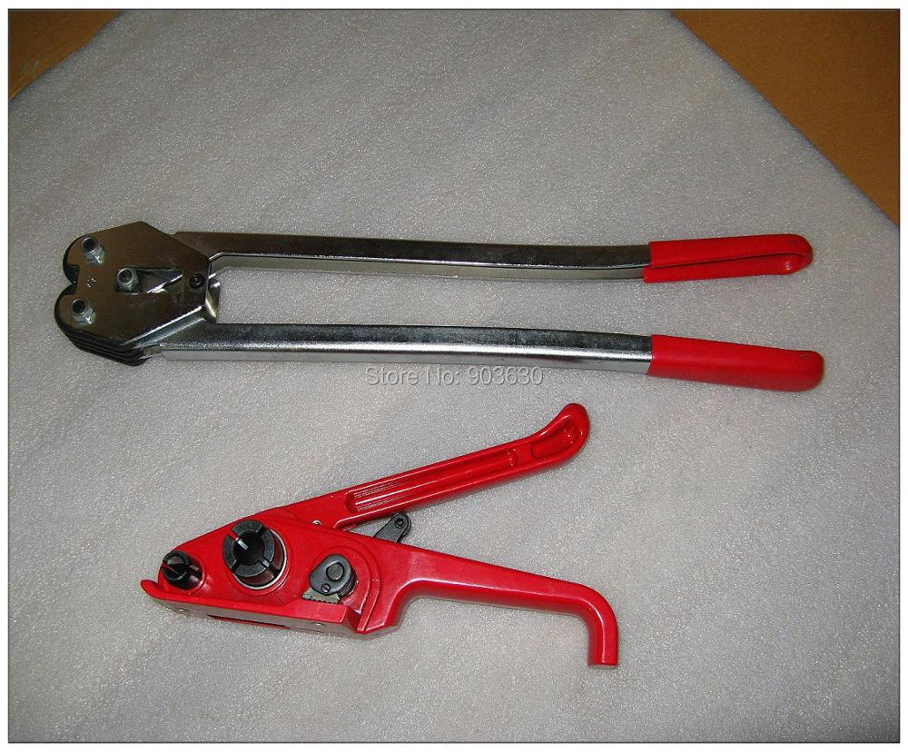 Free shipping !SD330 Hand Strapping Tool for PP PET Plastic Strapping 13/16/19mm ,package Carton Packing Machinery