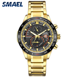 SMAEL męskie zegarki luksusowe biznesmeni Sport zegarki męskie Top marka wodoodporny stalowo-złoty SL-9062 kwarcowy zegar mężczyźni Relogio Masculino