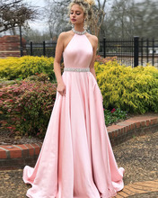 Ruby Bridal Long Prom dresses