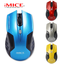 aa690c6fe94 Buy computer mouse work and get free shipping on AliExpress.com