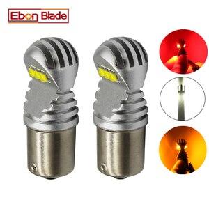 Image 1 - 2X1156 BA15S P21W 1157 BAY15D P21/5W BAU15S PY21W voiture lumière LED Canbus sans erreur Auto LED ampoule lampe blanc rouge ambre 12v 24v D