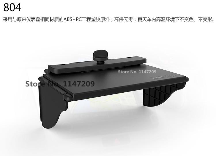 MG-GPSshade804 1