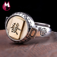2019 Creative Lucky Fortune Letter Adjustable Ring 100% 925 sterling silver 925 Jewelry Men Women Ring wholesale lots bulk R23