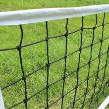 Универсальный Стиль 9,5x1 м волейбольная сетка полиэтиленовый материал пляжные волейбольная сетка A0425