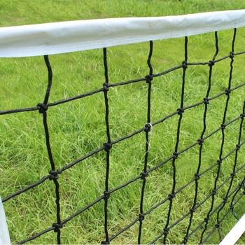 Uniwersalny styl 9 5x1m siatka siatkowa materiał polietylenowy piłka do siatkówki netto A0425 tanie i dobre opinie OOTDTY 4616044 Siatkówka plażowa Siatkówka netto