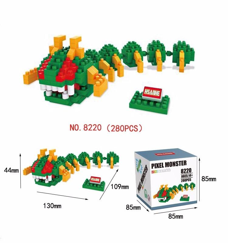 HSANHE Mini Blocks 8220