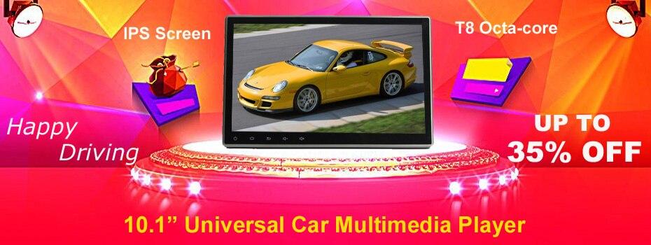 Promotion of TQ 10.1 Universal-70