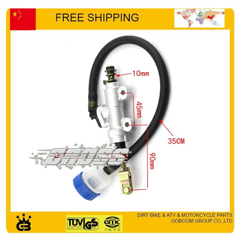 Zongshen Loncin Lifan 125cc 150cc 200cc 250cc Quad Motorcycle ATV Rear Foot Brake Pump Master Cylinder Accessories Free Shipping