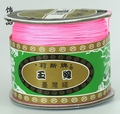 0.8mm Neon Pink Chinese Knot Beading Nylon Cord, 135yd/spool, 135yds=120m=390ft , NCN08