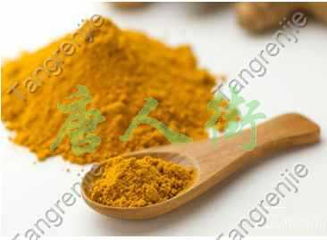Top quality 1KG 100% Nature turmeric powder (Curcumin powder) 95% HPLC Free shipping 100% organic turmeric extract curcumin powder 95%