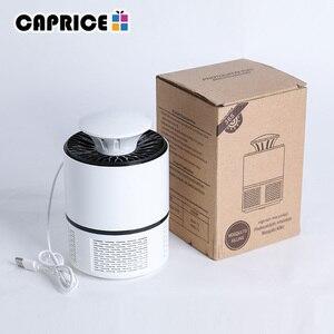 Image 5 - Лампа для уничтожения комаров, электрическая USB ловушка для насекомых, светодиодный светильник для защиты от комаров, D Gcm