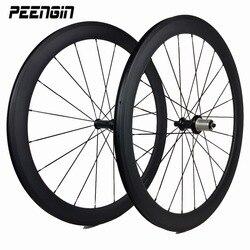 Węgla triathlon koła nowy kształt U 50mm rurowe felgi węglowe/whellsets 25mm szerokość najlepiej sprzedających się i eksportujących francja rynki rowerzystów