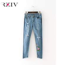 RZIV 2017 женские джинсы случайные чистый цвет цветы вышитые отверстия джинсы