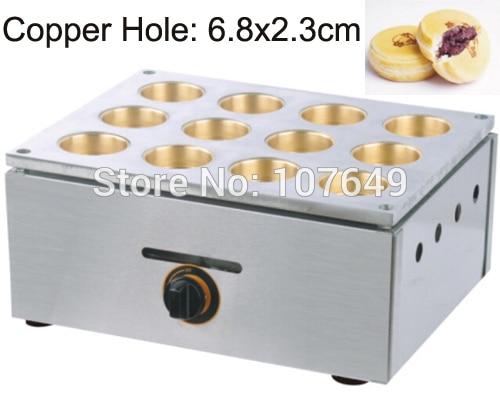 Hot Sale 12pcs Commercial Use LPG Gas Japanese Pancake Maker Baker Machine