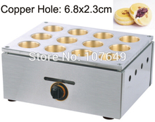 Hot Sale 12pcs Commercial Use LPG Gas Japanese Pancake Maker Baker Machine
