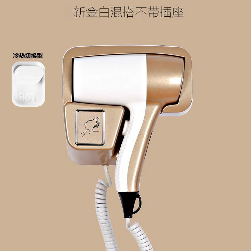 NOVO Secador de Cabelo Do Hotel casa de banho casa de banho  secador de cabelo casa secador de ar de calor e frio  suspensão de parede elétrica BOA 1200 w|Secadores de cabelo| |  - title=