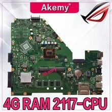 Akemy X550CA материнская плата для ноутбука ASUS X550CA X550CC X550CL R510C Y581C X550C X550 тесты оригинальная плата 4 г оперативная память 2117U процессор