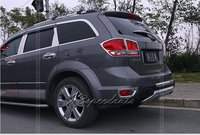 Car Styling Stickers ABS Plastic Chromed 2PCS Tail Rear Fog Light Lamp Cover Trim For Dodge Journey/Jcuv 2012 2013 2014