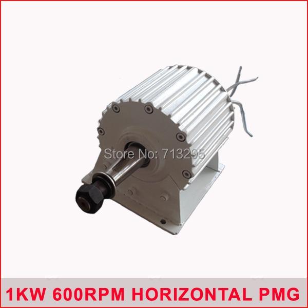 цена на 1000W 1KW 600RPM 56VDC low rpm horizontal wind alternator/ permanent magnet ac alternator