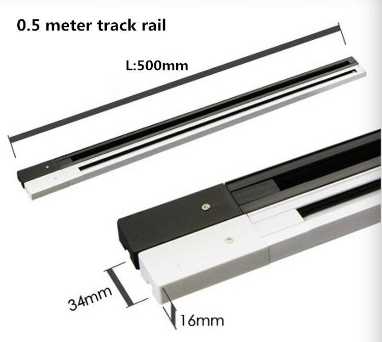 Универсальный 2 провода рельсы точечные светильники светодиодный Трек освещение фитинг черный белый 1 фаза алюминиевые рельсы 2 линии общие рельсы - Испускаемый цвет: 0.5 Meter track rail